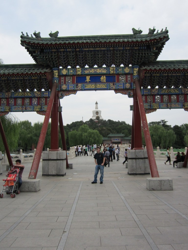 And finally we went for a walk in Beihai Park.