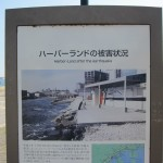 The whole Harborland area was hit hard by the Kobe Earthquake. [2010/09/18 - Kobe/Harbourland]