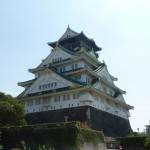 ...and closer to the main gate. [2010/09/19 - Osaka/Osaka Castle]