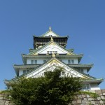 A picture from the other side. [2010/09/19 - Osaka/Osaka Castle]