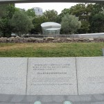 ...through the Hall of Remembrance... [2010/09/20 - Hiroshima/Peace Memorial Park]