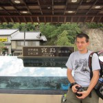 And here we are... [2010/09/21 - Miyajima/In front of the ferry terminal]