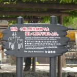 You are not supposed to touch or feed the deer...not that anyone cares. [2010/09/21 - Miyajima]