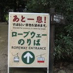 Somehow the Japanese English seemed much better in Osaka. [2010/09/21 - Miyajima]