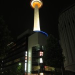 Kyoto Tower at night. End of Day 1. [2010/09/22 - Kyoto/Kyoto Tower]