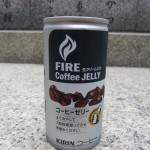 Found a new one: Coffee Jelly. [2010/09/23 - Kyoto/Fushimi Inari-taisha]