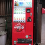 ...and of course they have a vending machine there. [2010/09/23 - Kyoto/Fushimi Inari-taisha]