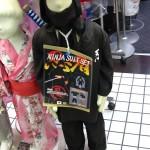 Need a ninja suit? [2010/09/27 - Tokyo/Asakusa]
