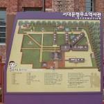 Seodaemun Prison Map
