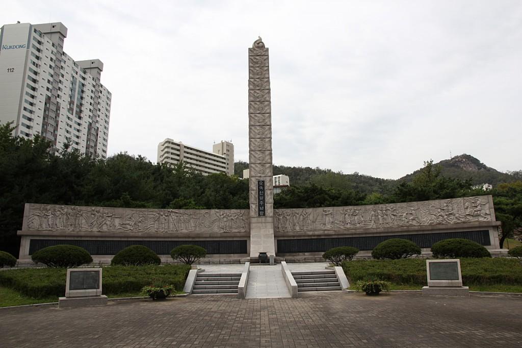 Memorial Monument of Patriotic Martyrs