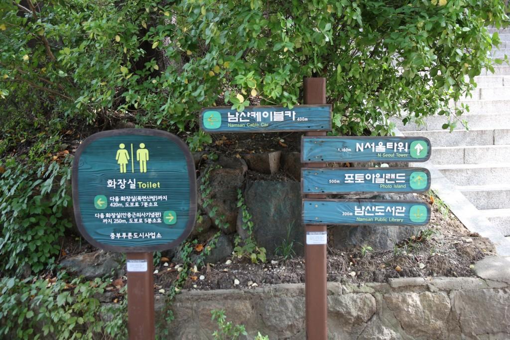 Somewhere in Seoul [2012/09/26 14:04:54]