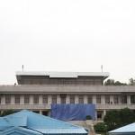 DMZ Korea [2012/09/28 - 09:48:05]