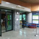DMZ Korea [2012/09/28 - 12:01:56]