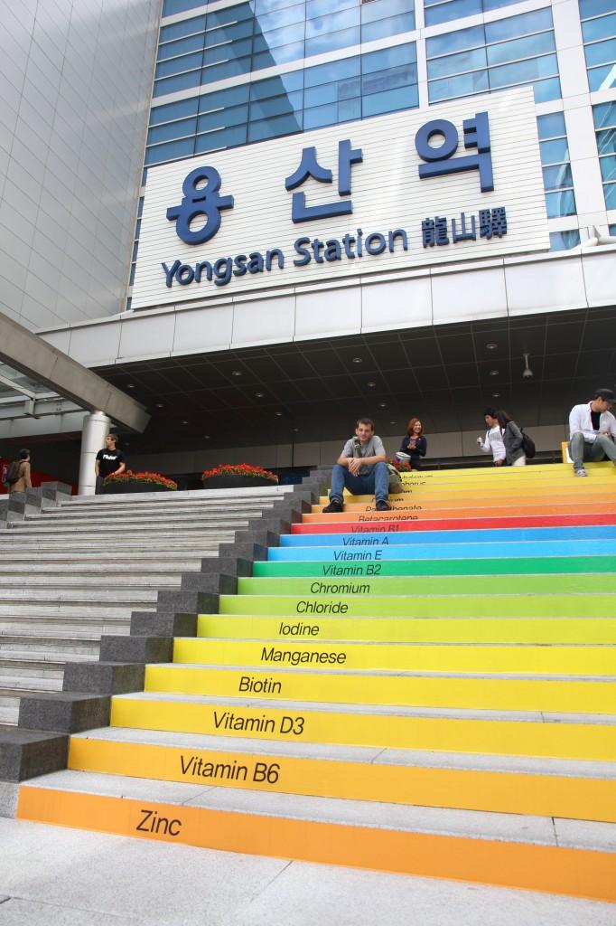 Yongsan Station / Seoul [2012/09/29 - 14:07:14]