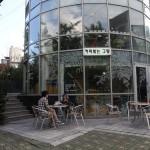 Cafe Grand / Seoul [2012/09/29 - 16:00:03]