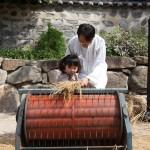 Namsangol Hanuk Village / Seoul [2012/09/30 - 13:10:35]