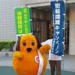 Near Kokusaidori / Naha [2012/10/03 17:26:12]