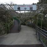 Ryugujo Butterfly Garden / Motobu [2012/10/04 11:40:48]