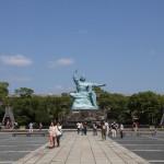 Peace Park / Nagasaki [2012/10/07 12:27:58]