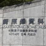 Atomic Bomb Museum / Nagasaki [2012/10/07 13:17:03]