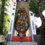 Kushida Shrine / Fukuoka [2012/10/08 12:49:23]