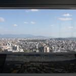 Fukuoka Tower / Fukuoka [2012/10/09 13:55:08]