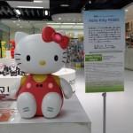 Robosquare / Fukuoka [2012/10/09 15:21:16]