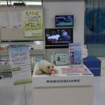 Robosquare / Fukuoka [2012/10/09 15:22:49]