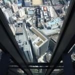 Sky Promenade / Nagoya [2012/10/15 11:37:20]