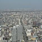 Sky Promenade / Nagoya [2012/10/15 11:46:54]