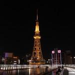Oasis 21 / Nagoya [2012/10/15 18:06:19]