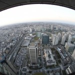 Landmark Tower / Yokohama [2012/10/20 16:50:49]
