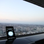 Landmark Tower / Yokohama [2012/10/20 17:02:15]