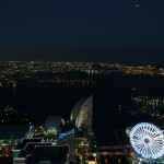 Landmark Tower / Yokohama [2012/10/20 17:31:05]