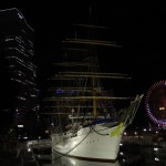 Minatomirai / Yokohama [2012/10/20 18:13:57]
