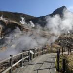 Owakudani / Hakone Region [2012/10/21 14:19:34]