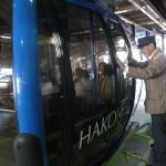 Owakudani Station / Hakone Region [2012/10/21 15:46:15]