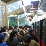 Sounzan Station / Hakone Region [2012/10/21 16:04:33]