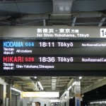 JR Odawara Station / Odawara [2012/10/21 17:44:43]