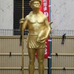 Somewhere in Tokyo [2012/10/22 11:55:45]