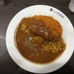 CoCo Curry House Ikebukuro / Tokyo [2012/10/24 22:28:30]