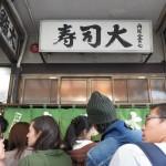 Tsukiji Fish Market (Sushi dai) / Tokyo [2012/10/25 10:53:40]