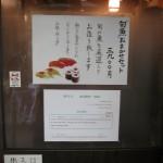 Tsukiji Fish Market (Sushi dai) / Tokyo [2012/10/25 11:38:46]