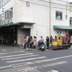 Tsukiji Fish Market (Sushi dai) / Tokyo [2012/10/25 12:29:28]