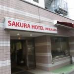 Sakura Hotel Ikebukuro / Tokyo [2012/10/25 15:06:47]