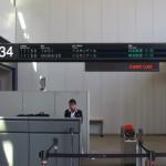 Narita Airport (Gate 34) / Tokyo [2012/10/26 10:38:17]