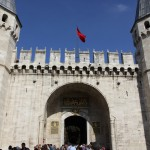 Topkapı Palace / Istanbul [2012/10/27 13:21:05]