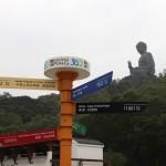 Ngong Ping-Hong Kong