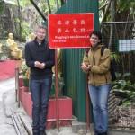 Fui Yiu Ha-Hong Kong