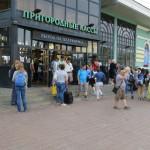 Irkutsk Station, Irkutsk (2014/07/16 07:33:19+09:00)